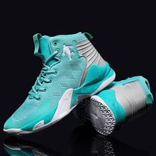 Мужская Баскетбольная обувь, сетчатая дышащая подушка, баскетбольные кроссовки, Нескользящие, носки для женщин и мужчин, спортивная обувь д...(Китай)