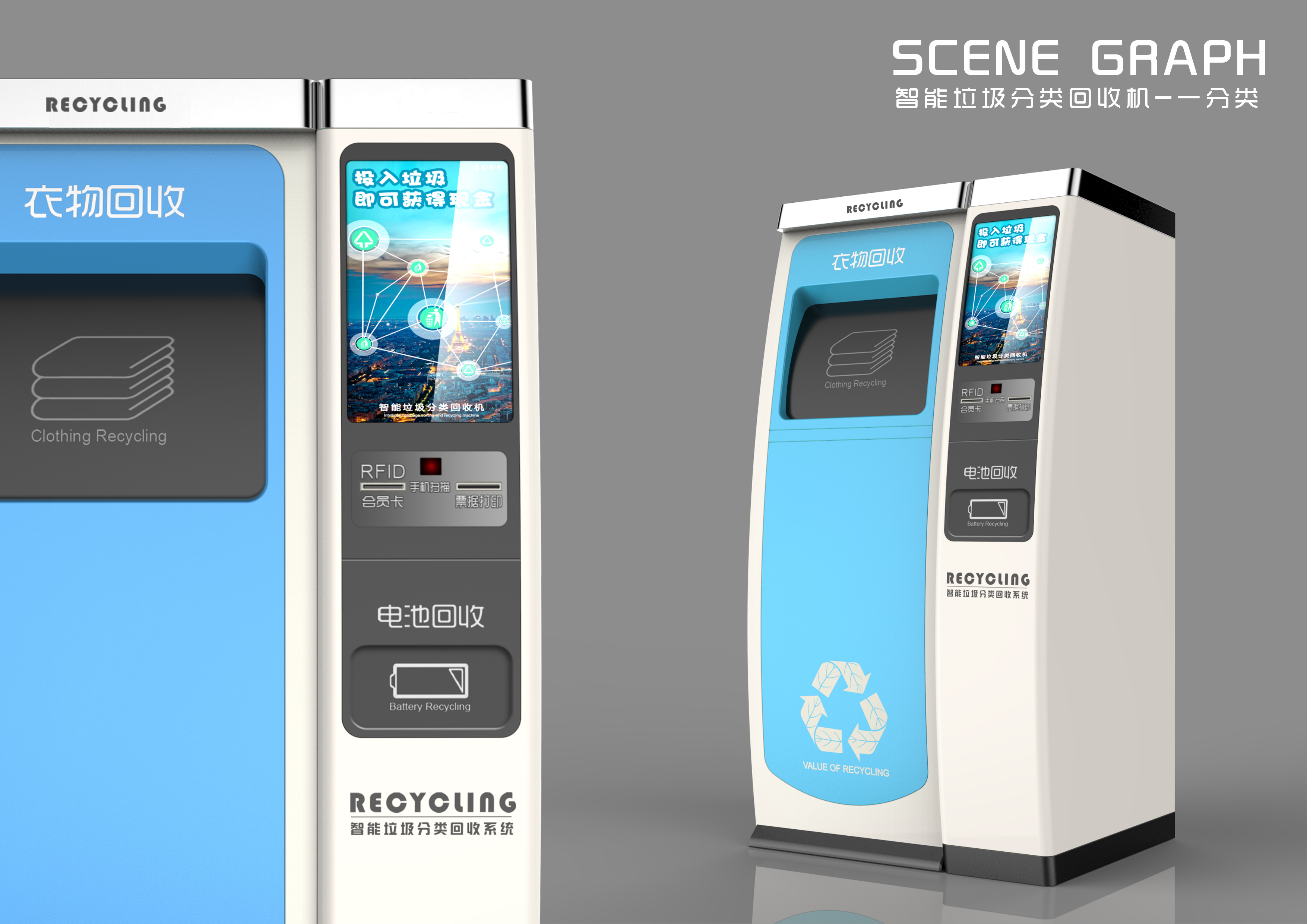 Intelligent recycling machine Plastic Bottle Can Glass Bottle Carton Wast Recycling Reverse Vending Machine