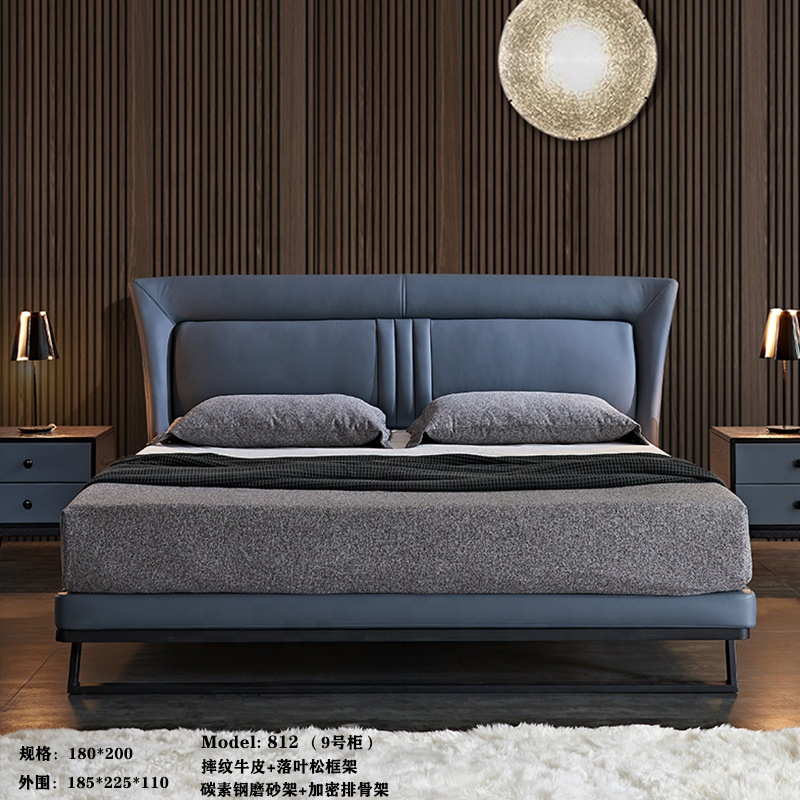 Luxury Bedroom Furniture Modern Leather King Size Beds With