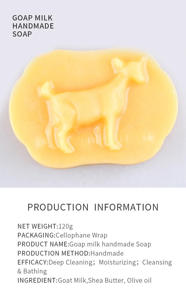 Мыло для малышей, отбеливающий крем и мыло ручной работы, 120 г