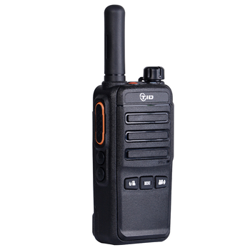 Handheld professional nation wide range SIM card radio for police government army