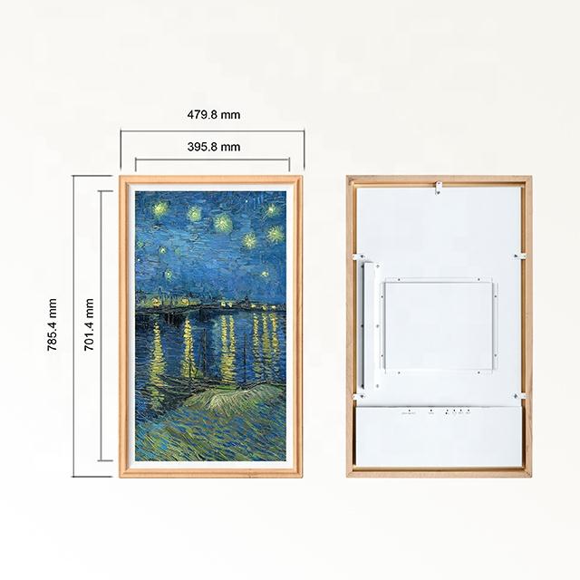 32 дюйма winotuch холст цифровая рамка Антибликовая матовая защитная пленка, для приставки Android smart художественная рамка