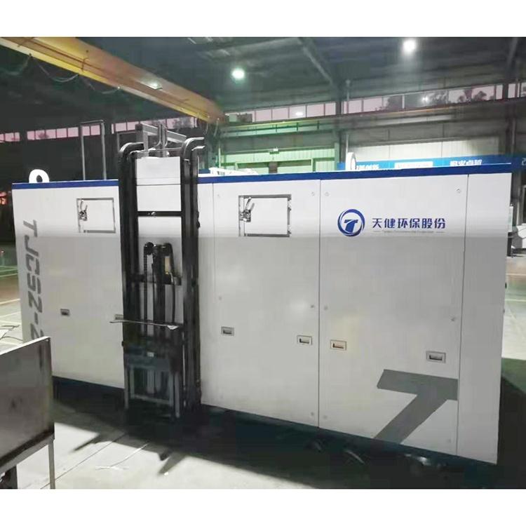 Treatment capacity 10kg-20000kgs/d Intelligent organic solid liquid waste separation composting machine for restaurant kitchen