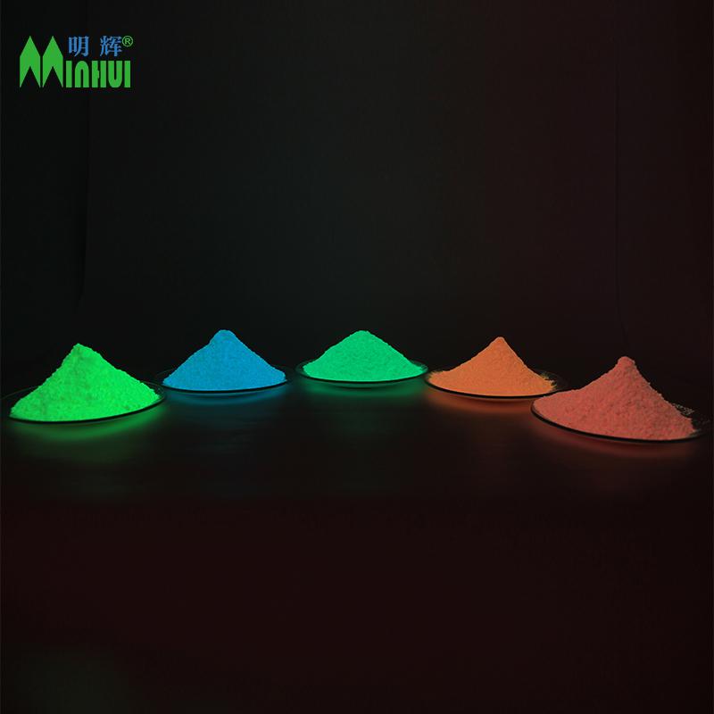 Aqua фотолюминисцентный порошок, фосфоресцентный порошок, сине-зеленый/небесно-голубой светящийся в темноте порошок