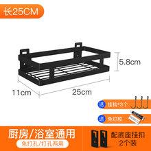 Черная кухонная стойка для приправ из нержавеющей стали 304, настенная полка для ванной комнаты, многофункциональная полка для хранения(Китай)
