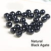 Natural Black Agate