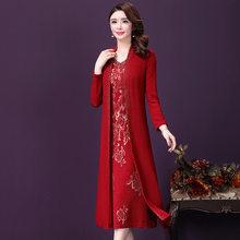 Женский костюм с жакетом и длинным пиджаком, винтажный комплект одежды из двух предметов для торжественных случаев, размера плюс(Китай)
