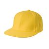 Yellow Customized Cap Hat