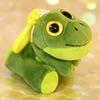 ไดโนเสาร์สีเขียว