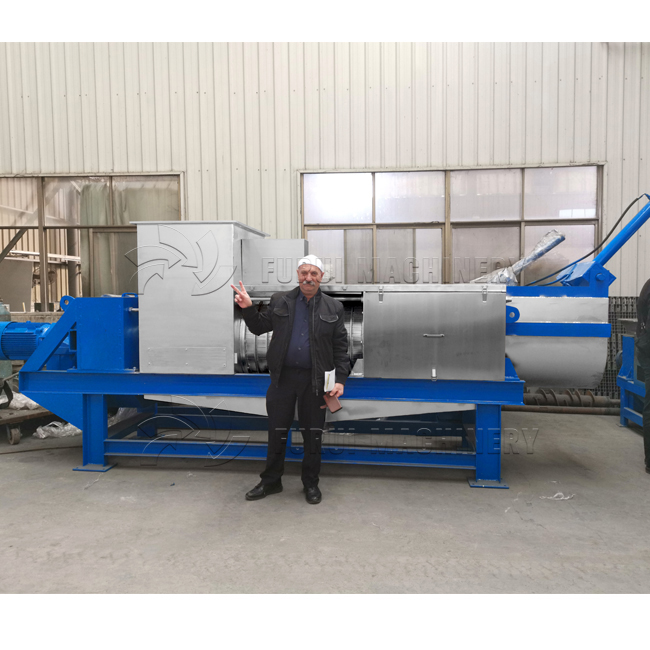 Industrial 15T/H vanilla bean waste press dewatering machine/raspberries juicing screw press