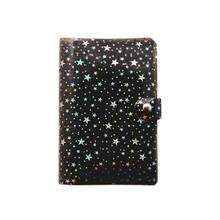A5 A6 звезда свободный лист переплет ноутбук Внутренняя крышка Журнал Планировщик офис DXAB(Китай)