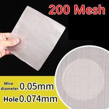 Пищевой фильтр из нержавеющей стали 304, сетка для домашней кухни, пищевой порошок, масляный фильтр, сетчатый металлический фильтр для фильтр...(Китай)