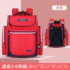 Red 41cm
