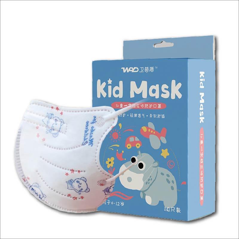 Face Mask Kids Masks For Kids Face For Disposable Mask Kids Cartoon - KingCare | KingCare.net