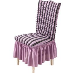 Чехол из спандекса для обеденной комнаты, наполовину покрывало из пузырчатой ткани, цельные чехлы на стулья для банкетов в гостиницу, свадьбу