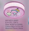 MX14011-2DEP