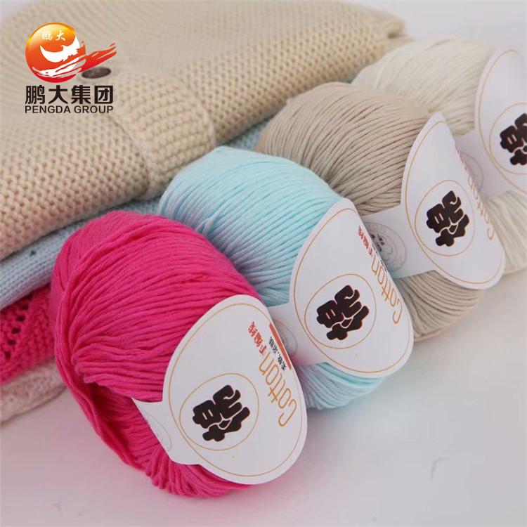 new Yarn Organic Combed fancy yarn 100% Cotton yarn for Crochet Hand Knitting