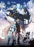 乐园追放 -Expelled from Paradise-
