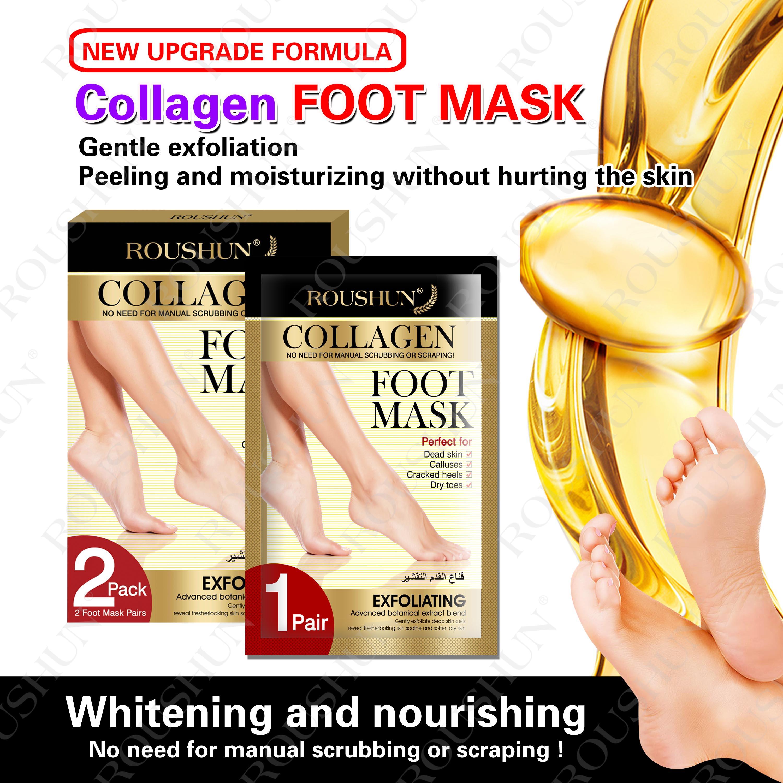 collagen foot mask