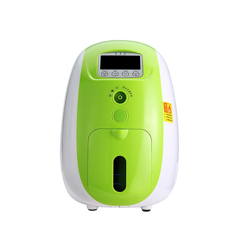 MY-I059H 5L adjustable flow rate Portable Oxygen Concentrator Standard edition - KingCare | KingCare.net