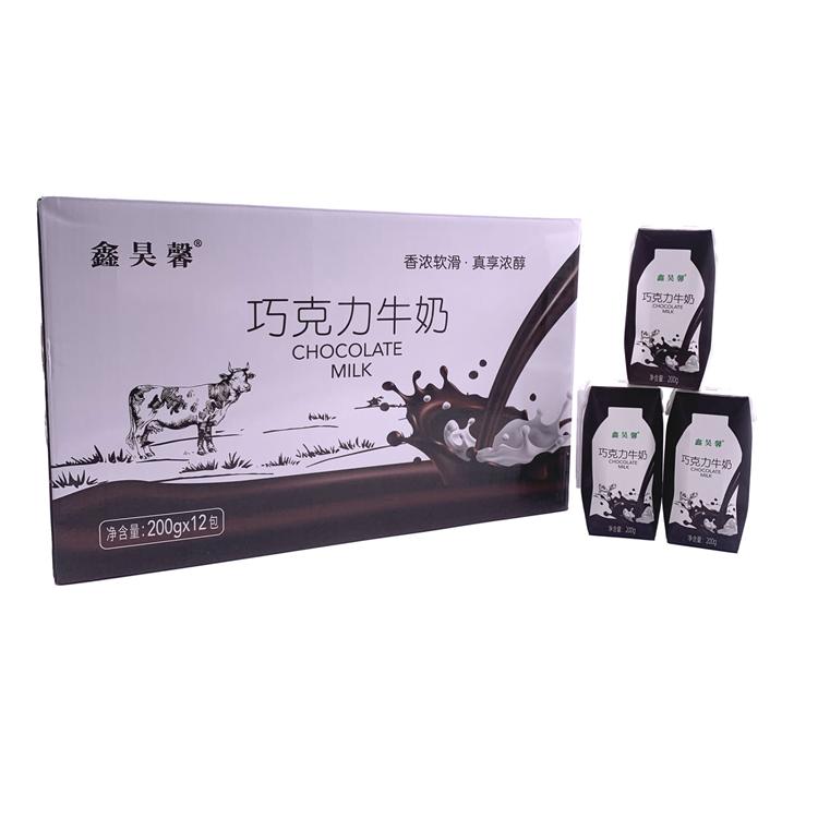Wholesale High Quality Best Taste Sweet Dairy Milk Chocolate