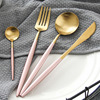 Gold+Pink, 4pcs set