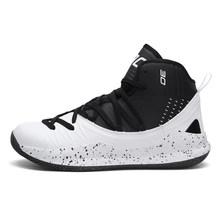 Jordans/мужские Ботильоны; Баскетбольная обувь; Мужская амортизирующая белая спортивная дышащая уличная спортивная обувь с высоким берцем; Му...(Китай)