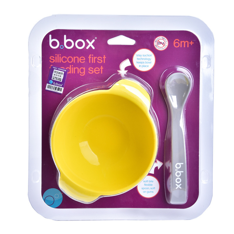 Australia Tableware Baby Product BPA Free Toddler Divide Plate Bowl Set Food Grade Silicon Bowl Kid Child Suction Bowl