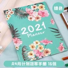 Планировщик повестки дня 2020 2021 Органайзер А4 блокнот и журналы Сделай Сам 365 дней план Блокнот Kawaii ежемесячный график офисная ручная книга(Китай)