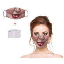 Поясная маска моющаяся с принтом моющаяся и многоразовая s Маска-1 упаковка для взрослых Размер удобный для работы на открытом воздухе mondkapjes...(Китай)