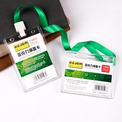 KEJEA акриловая защита для удостоверения личности с ремешком новый прозрачный держатель для кредитных карт с твердым пластиком