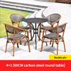 4 Teslin double leg chair 1 carbon steel round table D60cm
