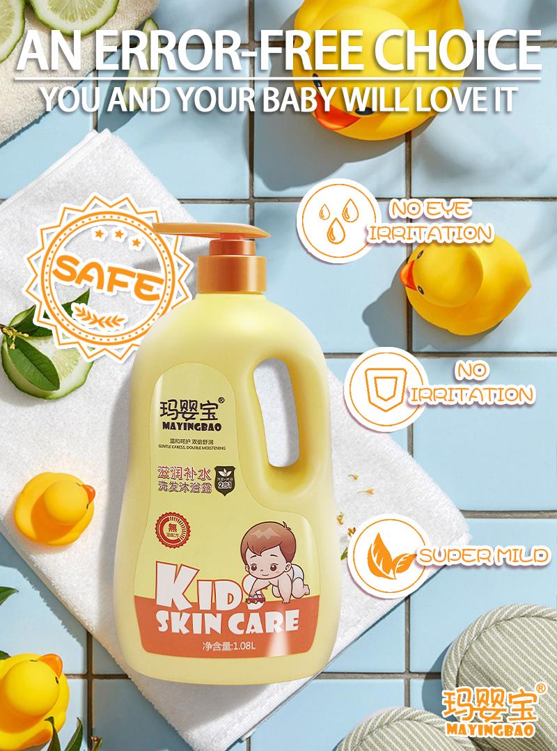 wholesale super moisturizing whietening best baby shampoo shower gel 2 in one 1008ml