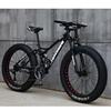 Black for spoke wheel