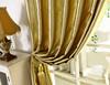 Khaki Curtains