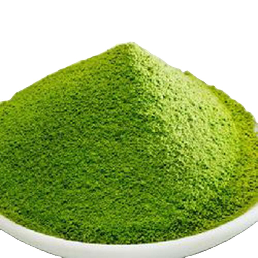Famous Wholesale Chinese Organic Green Tea Matcha Powder Tea - 4uTea | 4uTea.com