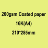 200gsm Coated paper