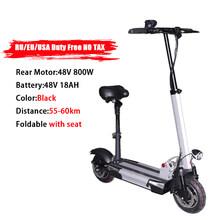 Jueshuai 48 в 800 Вт Электрический скутер 130 км Быстрая зарядка складное электрическое сиденье для скейтборда 10 дюймов дорожные шины CE скутер элек...(Китай)
