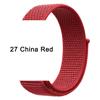 27 China Red