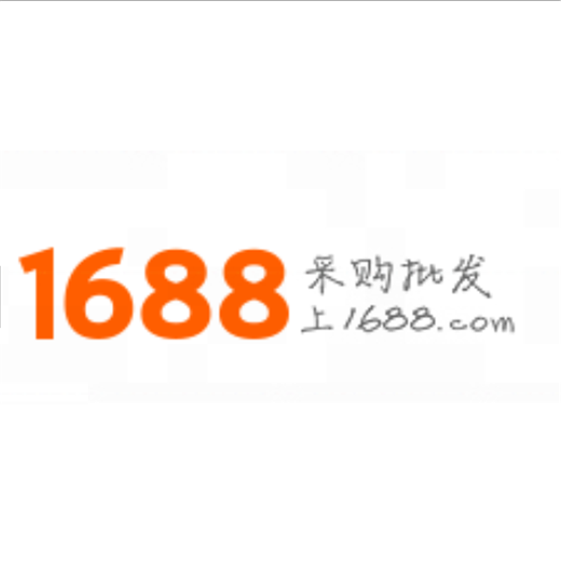 Price Concessions 1688/taobao Agents Transport Products To Europe ...