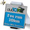 Marathon medal 11