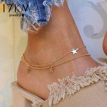 Женский ножной браслет 17 км, многослойный золотой браслет на ногу с кристаллами, богемная звезда, молния, пляжные украшения(Китай)