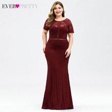 Бордовые вечерние платья размера плюс, Длинные вечерние платья Ever Pretty EZ07752BD с коротким рукавом и круглым вырезом, прозрачные кружевные вече...(Китай)