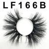 LF166B