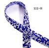 Sapphire + silber