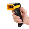 /product-detail/portable-barcode-scanner-cmos-image-qr-code-reader-usb-handheld-1d-2d-wired-bar-code-reader-for-pos-terminal-and-inventory-1600180445703.html
