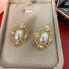 Color 1 Pearl Stud Earrings