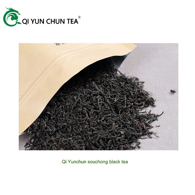 Qi Yunchun souchong black tea - 4uTea | 4uTea.com