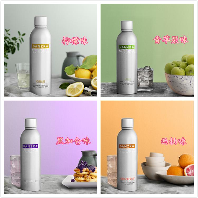 Vokda  bottle-3.jpg