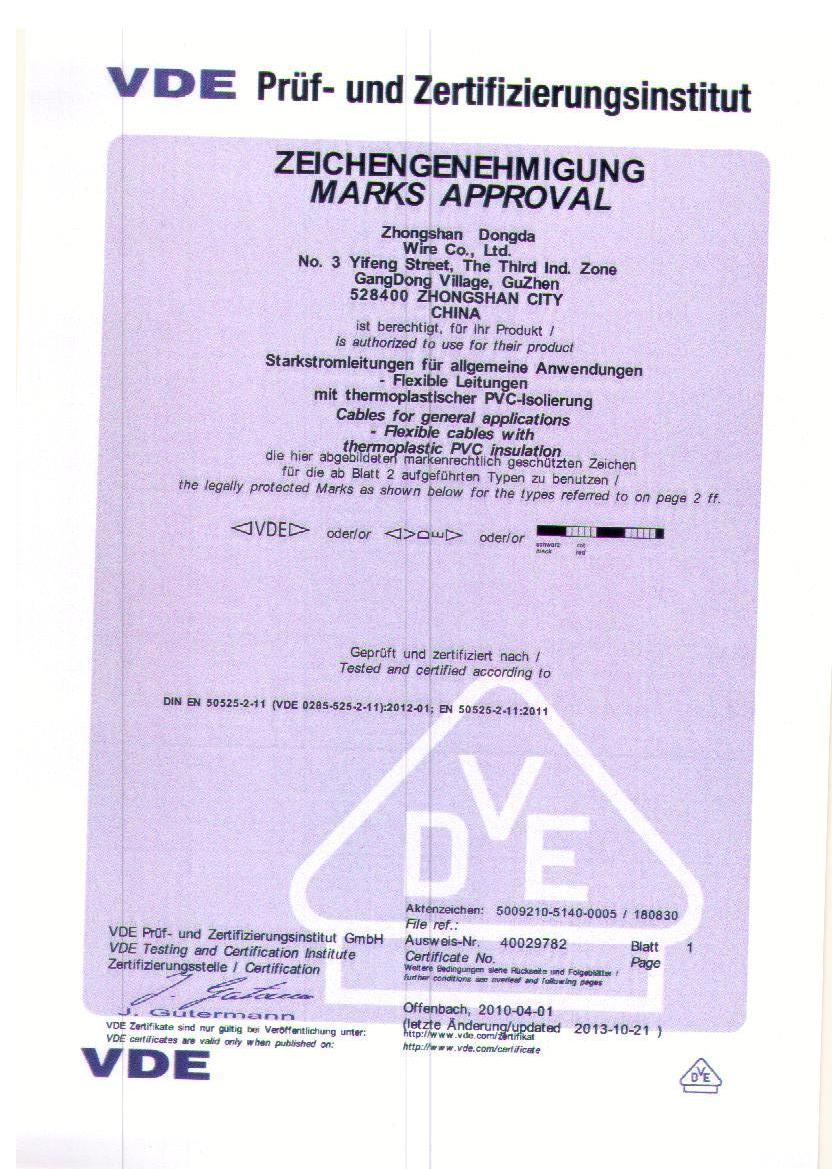 VDE certificate of Flaxible cables with thermoplastic PVC insulation from our supplier